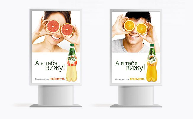 Marketing concepts & ideas , Cheerful marketing concept «Jus Tim»