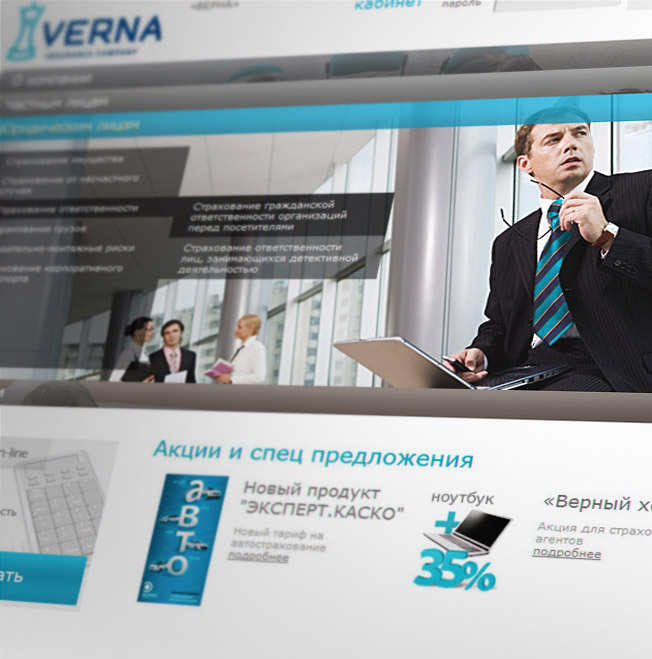 Sites & portals , The insurance company «Verna» site