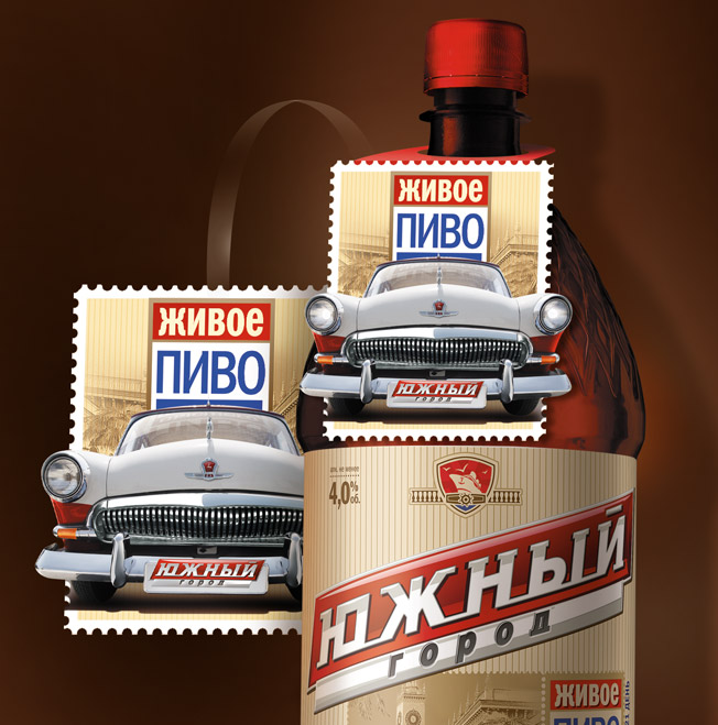 Printing art , Banner has been created for beer brand «Yuzhniy gorod»