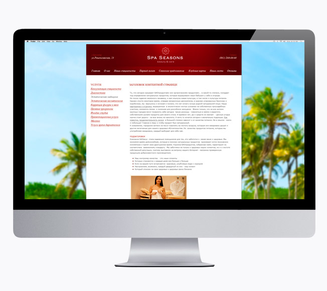 Sites & portals , SPA Seasons website