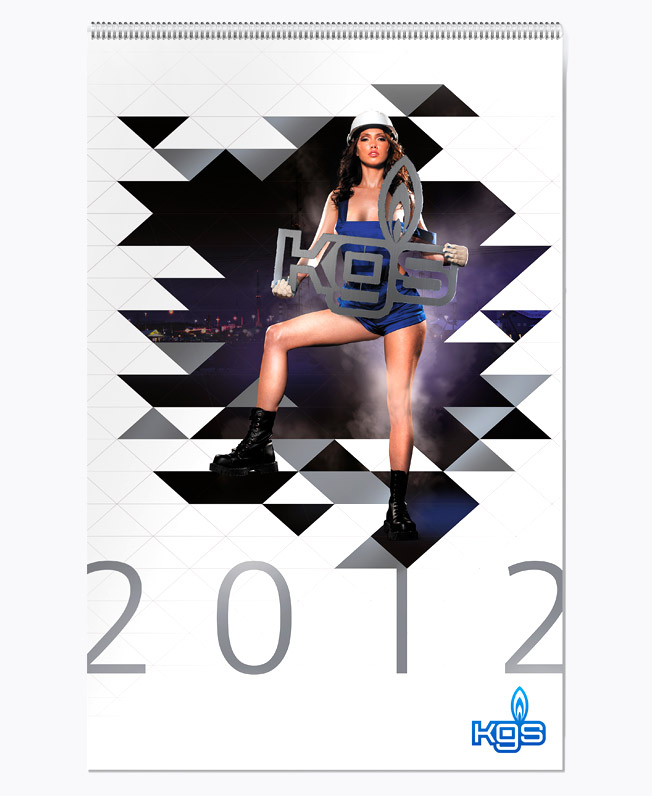 Printing art , «Kubangazstoy» yearly calendar for 2012