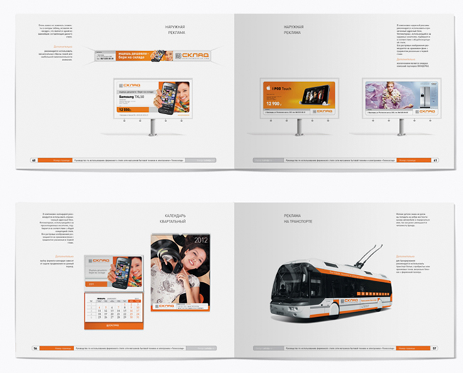 Logo & corporate identity , Logo restyling, corporate identity, brandbook